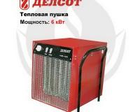 Аренда электрокалорифера Делсот в Минске